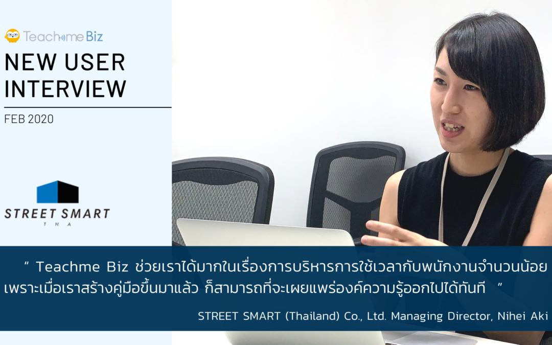 【New User Interview】STREET SMART (Thailand) Co., Ltd.