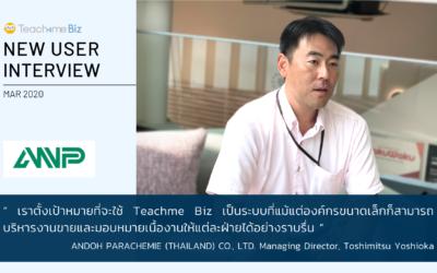 【New User Interview】ANDOH PARACHEMIE (THAILAND) CO., LTD.