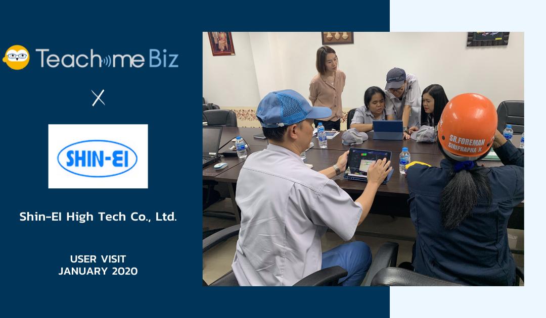 【User Visit】Teachme Biz x Shin-Ei High Tech Co., Ltd.