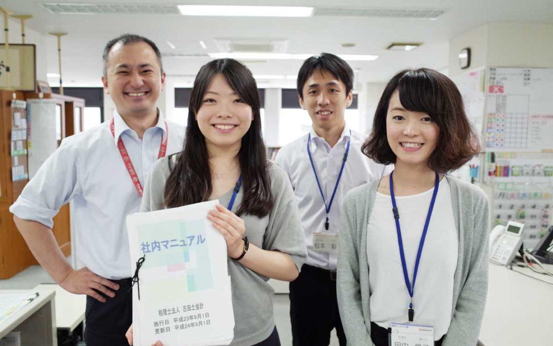 Kodato Kaikei Public Tax Accountant's Corp