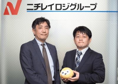 Nichirei Logistics Group Inc.