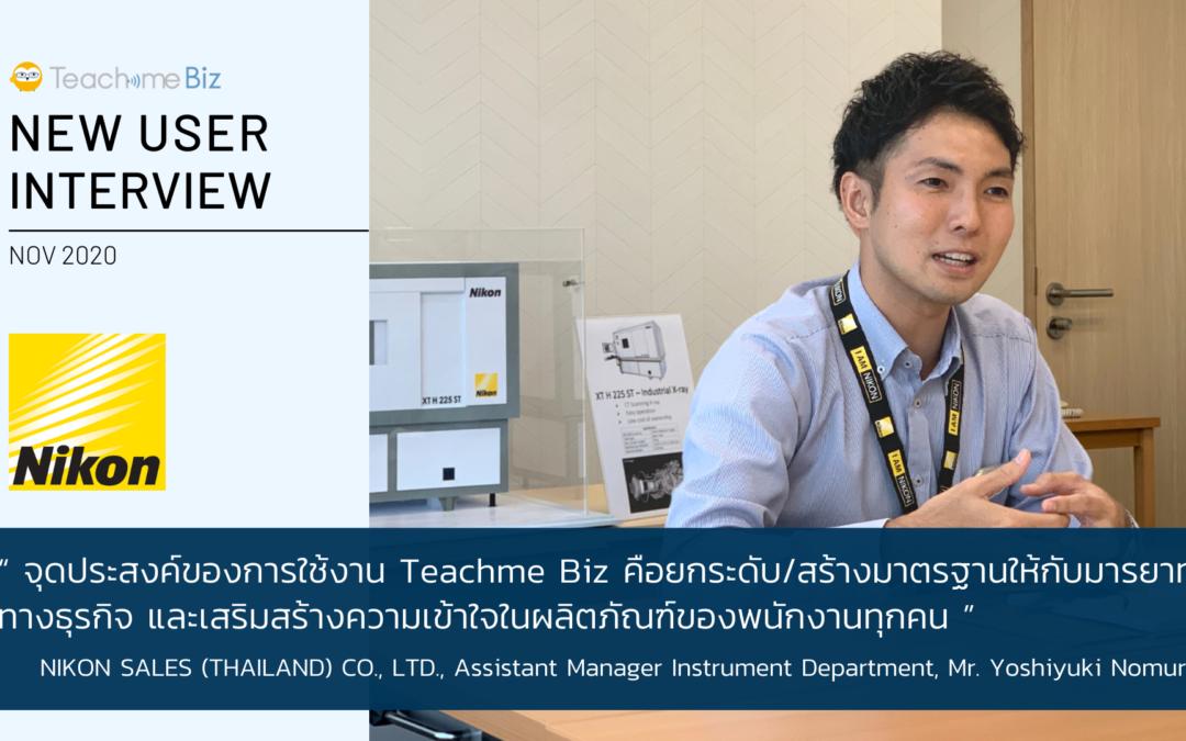 【New User Interview】Nikon Sales (Thailand) Co.,Ltd.