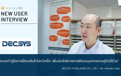 【User Interview】DECSYS (THAILAND) CO., LTD.